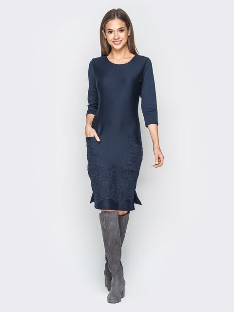 Трикотажное платье тёмно-синего цвета с накладными карманами спереди - 18032, фото 1 – интернет-магазин Dressa