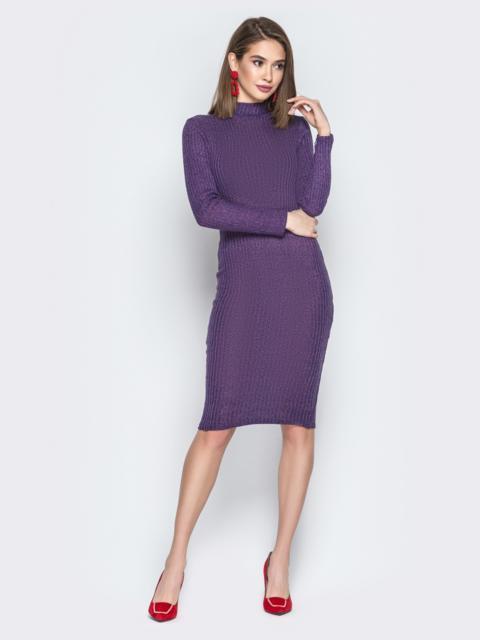 Фиолетовое платье-гольф с меховыми манжетами - 19758, фото 1 – интернет-магазин Dressa