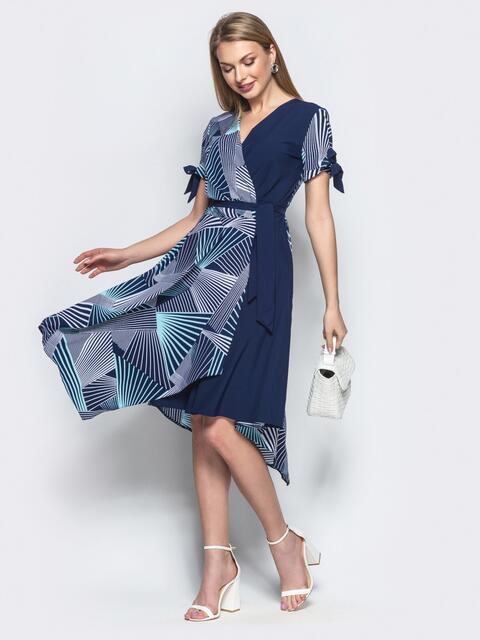 089a9dce1ff Асимметричное платье на запах с принтом тёмно-синее 21754 – купить в ...
