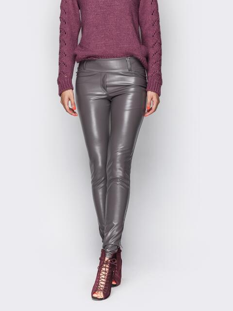 Кожаные лосины без застежек серые - 10650, фото 1 – интернет-магазин Dressa