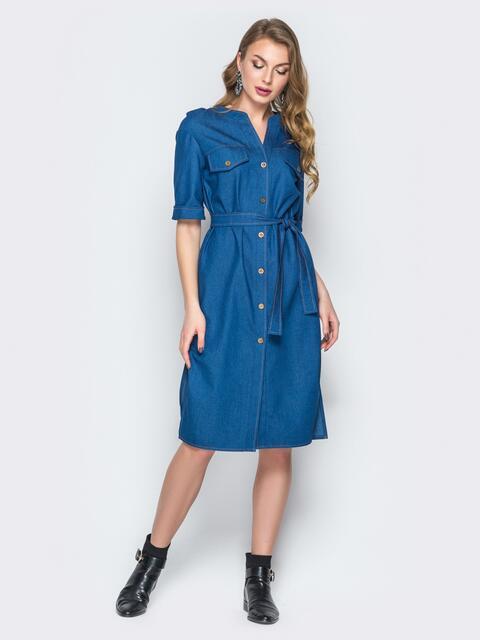 Синее платье-рубашка из денима с разрезами - 20037, фото 1 – интернет-магазин Dressa