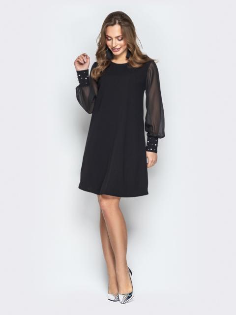 Чёрное платье с фатиновыми рукавами и жемчужинами на манжетах - 20610, фото 1 – интернет-магазин Dressa