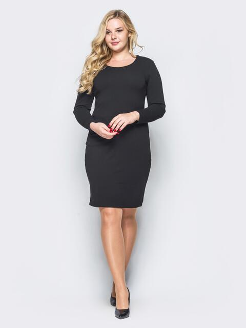 Черное платье со змейкой сзади - 15760, фото 1 – интернет-магазин Dressa