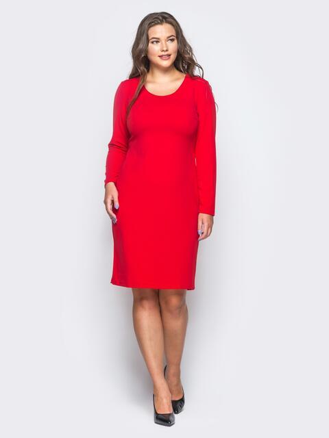 Красное платье со змейкой сзади - 15759, фото 1 – интернет-магазин Dressa
