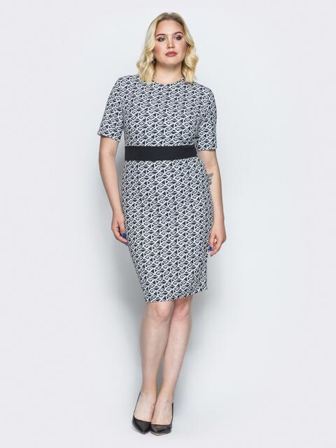 Платье-футляр с контрастным поясом белое - 14515, фото 2 – интернет-магазин Dressa