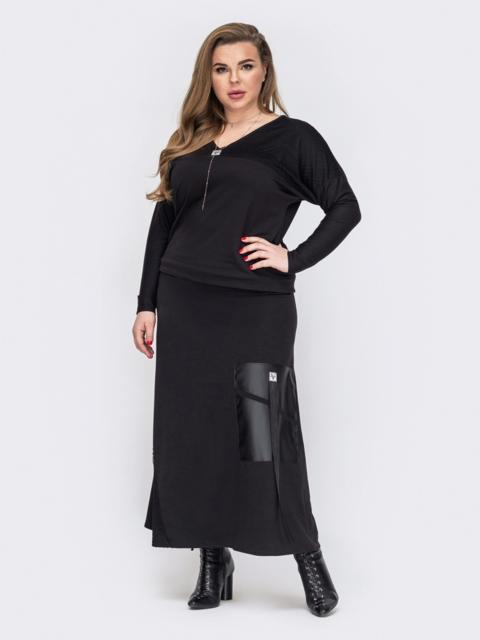 Черный костюм большого размера из кофты и юбки  53236, фото 1