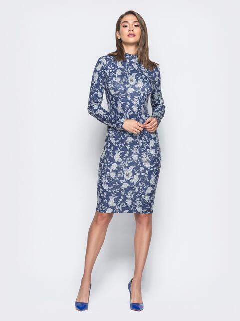 Облегающее платье из софта с цветочным принтом синее - 16400, фото 1 – интернет-магазин Dressa