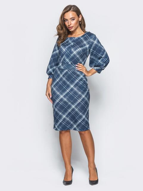"""Трикотажное платье синего цвета с рукавом """"фонарь"""" - 16398, фото 1 – интернет-магазин Dressa"""