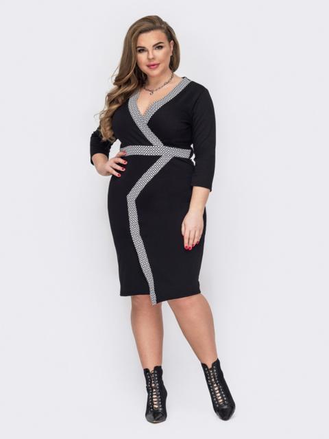 Черное платье батал с отделкой спереди 53202, фото 1