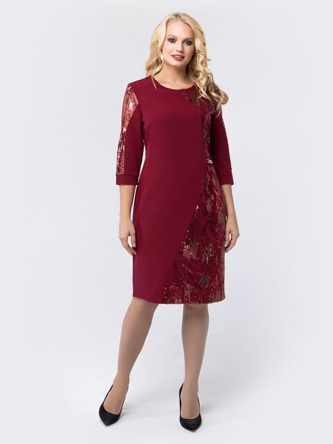 Платье бордового цвета со вставками из пайеток - 18464, фото 1 – интернет-магазин Dressa