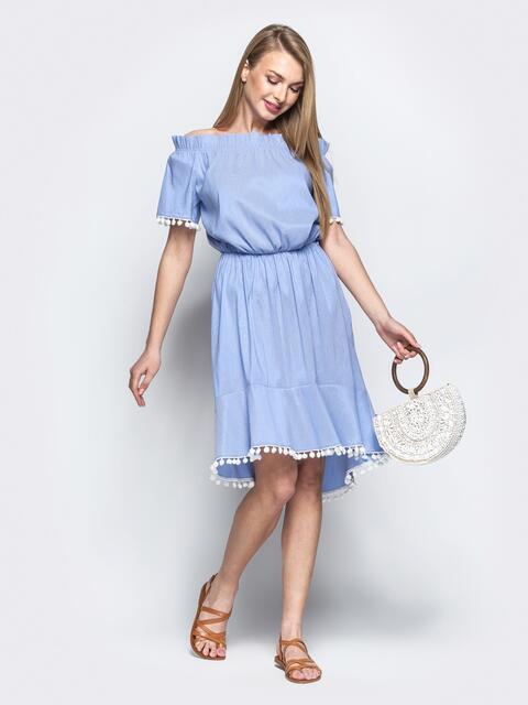 Платье с окантовкой и открытыми плечами синее 21589, фото 1