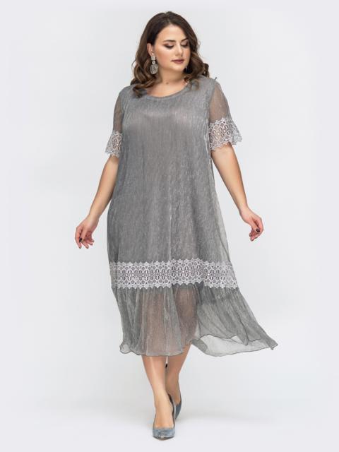 Серое платье большого размера А-силуэта с люрексом 44524, фото 1