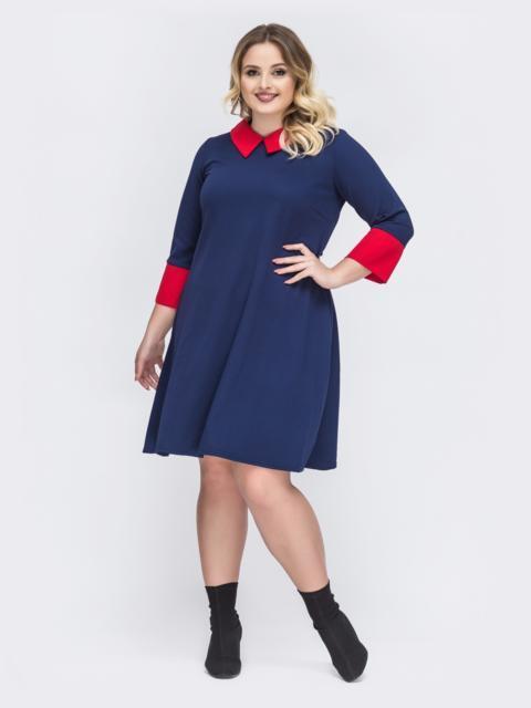 Синее платье большого размера с контрастным воротником 44036, фото 1