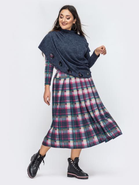 Тёмно-синий комплект батал в клетку из кофты и юбки - 44593, фото 1 – интернет-магазин Dressa