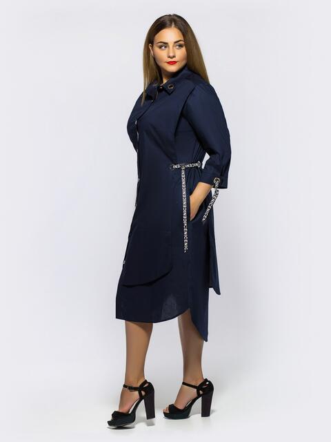 Двухслойное платье-рубашка с завязками на рукавах синее - 28455, фото 1 – интернет-магазин Dressa