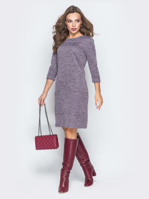 Сиреневое платье из фактурного трикотажа - 18488, фото 1 – интернет-магазин Dressa