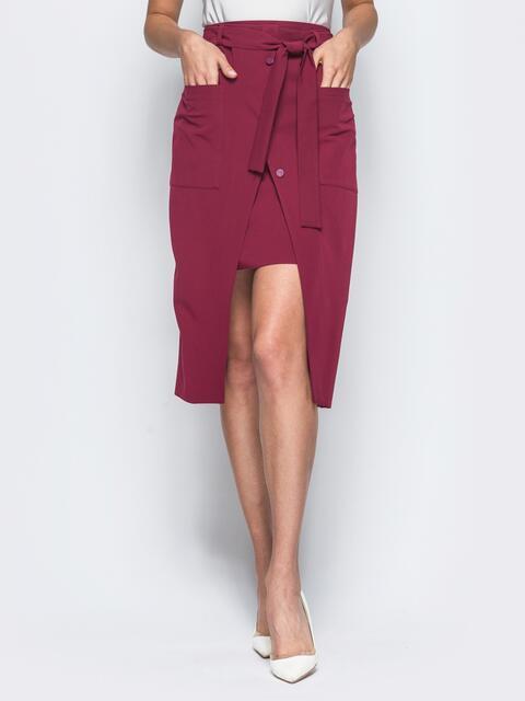 Двойная юбка с накладными карманами бордовая - 16544, фото 1 – интернет-магазин Dressa