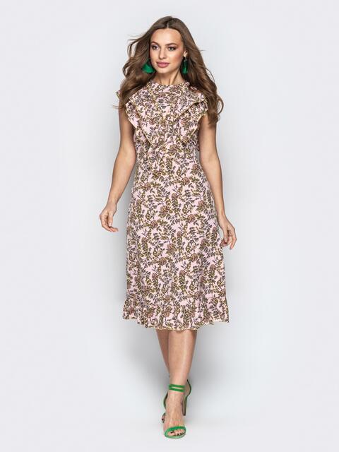 Розовое платье с растительным принтом и воланами на кокетке - 21343, фото 1 – интернет-магазин Dressa