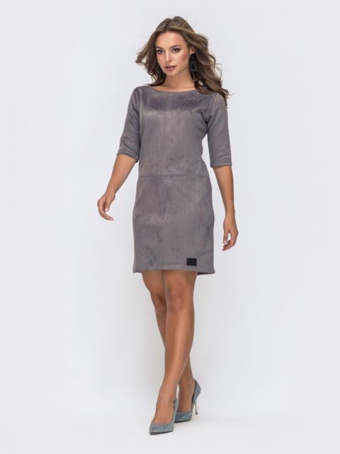 Серое платье с замшевым напылением 41320, фото 1