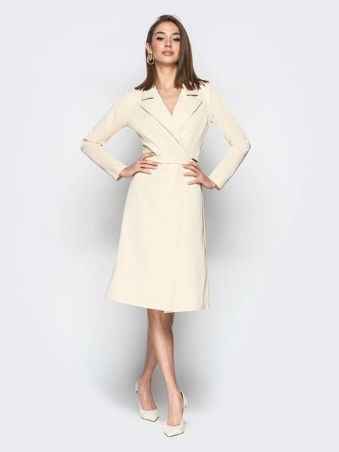 Песочное платье-пиджак с застежкой на внутреннюю пуговицу - 21113, фото 1 – интернет-магазин Dressa