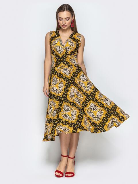 Принтованное платье с запахом и юбкой-полусолнце желтое - 22184, фото 1 – интернет-магазин Dressa