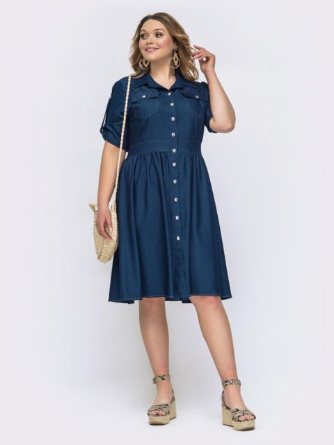 Тёмно-синее платье батал из джинса на пуговицах - 46103, фото 1 – интернет-магазин Dressa