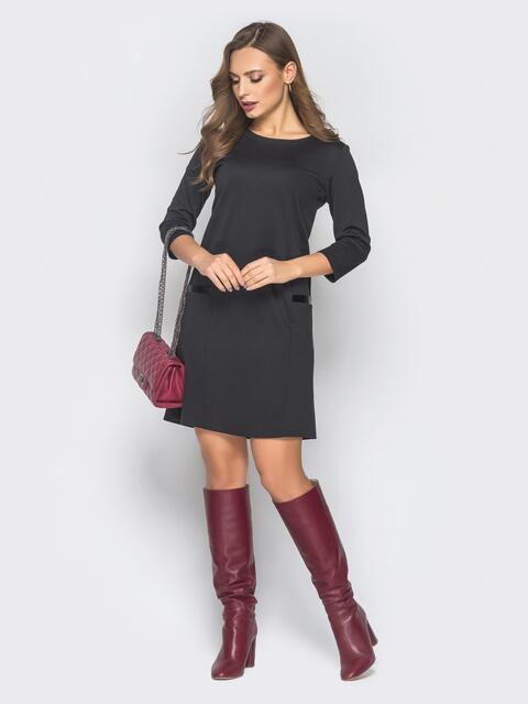 Платье А-силуэта черного цвета с карманами - 18703, фото 1 – интернет-магазин Dressa