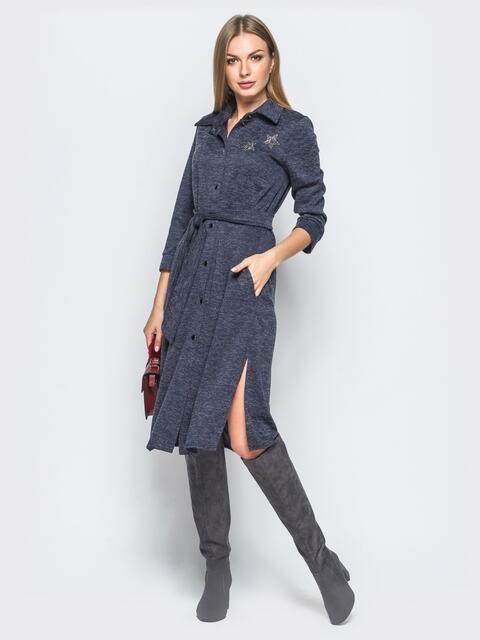 Платье из ангоры на кнопках с поясом в комплекте тёмно-синее - 17338, фото 1 – интернет-магазин Dressa