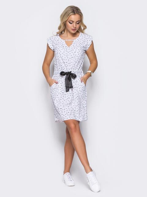 Платье с поясом-кулиской белое - 11096, фото 1 – интернет-магазин Dressa