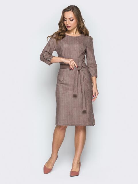 Бежевое платье с пуговицами и поясом - 19501, фото 1 – интернет-магазин Dressa
