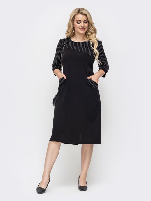 Чёрное платье батал с фигурной кокеткой в полоску 50780, фото 1