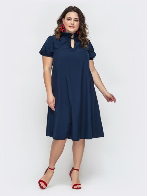 "Платье батал с рукавом ""фонарик"" тёмно-синее 46158, фото 1"