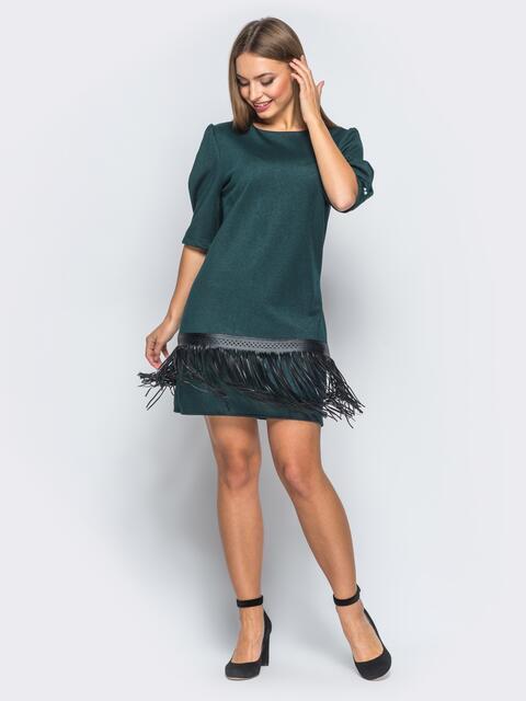 Платье зелёного цвета с кожаной бахромой на подоле - 18124, фото 1 – интернет-магазин Dressa
