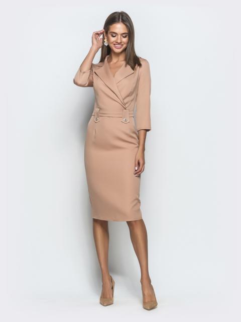 Приталенное платье бежевого цвета с рукавом 3/4 - 40016, фото 1 – интернет-магазин Dressa