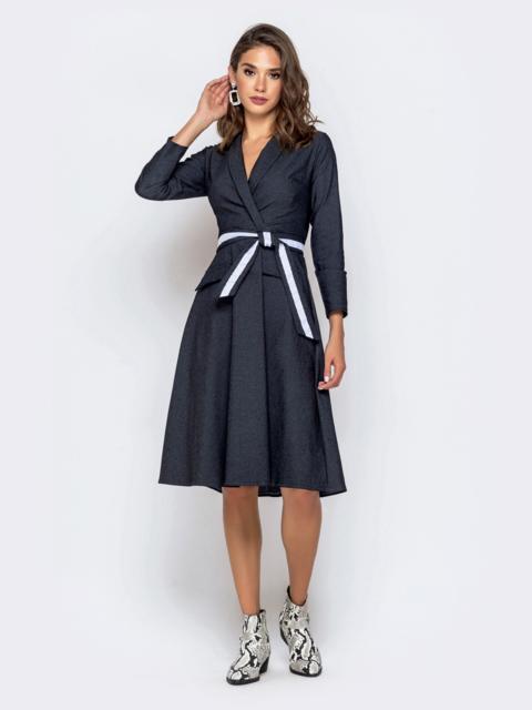 Приталенное платье с расклешенной юбкой серое - 40208, фото 1 – интернет-магазин Dressa