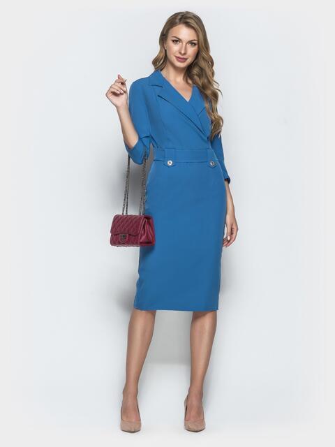 Приталенное платье синего цвета с рукавом 3/4 - 40017, фото 1 – интернет-магазин Dressa