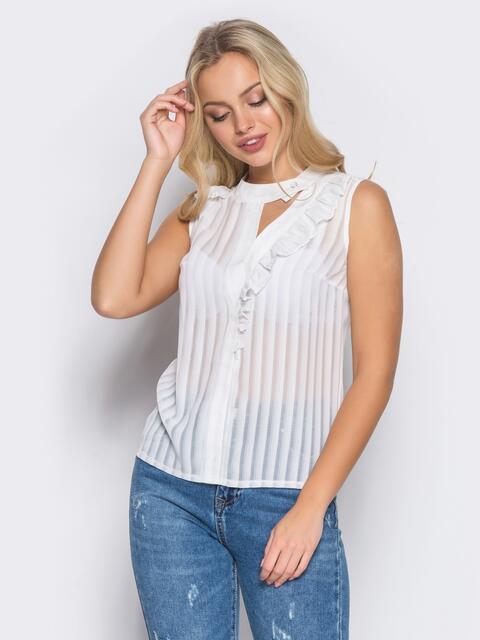 Шифоновая блузка с геометрическим вырезом на полочке белая - 10128, фото 1 – интернет-магазин Dressa