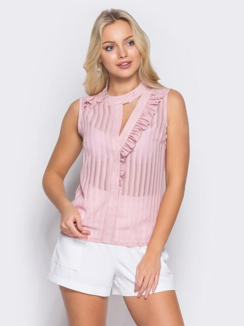 Шифоновая блузка с геометрическим вырезом на полочке розовая - 10129, фото 1 – интернет-магазин Dressa