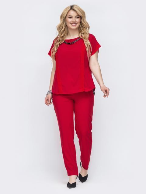 Комплект большого размера из блузки с брюками красный 46018, фото 1