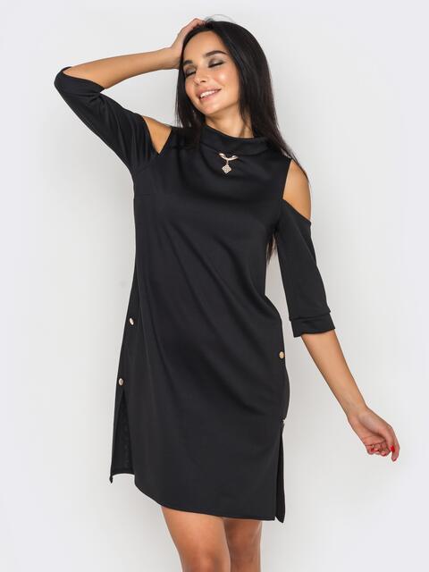 Платье с открытой линией плеч и карманами черное - 13716, фото 1 – интернет-магазин Dressa