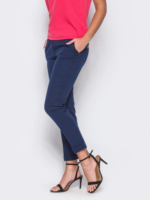 Синие брюки с кожаной отделкой на карманах 10327, фото 2