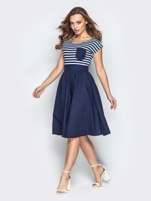 Тёмно-синий комплект из топа в полоску и юбки-полусолнце - 20759, фото 1 – интернет-магазин Dressa