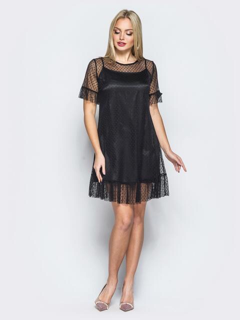 Атласное платье-комбинация с накидкой из фатина черное - 18140, фото 1 – интернет-магазин Dressa