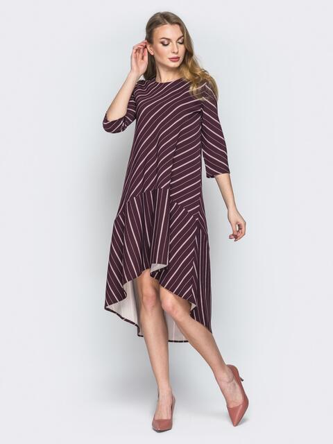 Бордовое платье в полоску со шлейфом и воланом по низу - 19901, фото 1 – интернет-магазин Dressa