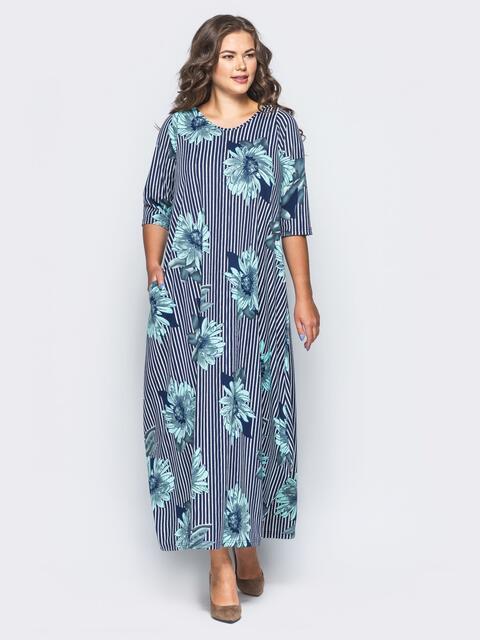 Длинное платье в полоску с принтом «голубые цветы» - 16669, фото 1 – интернет-магазин Dressa