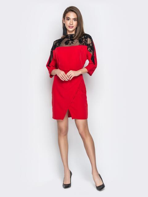 Красное платье с запахом и гипюровой кокеткой - 20331, фото 1 – интернет-магазин Dressa