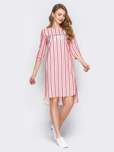 Розовое платье в полоску прямого кроя со шлейфом - 19916, фото 1 – интернет-магазин Dressa