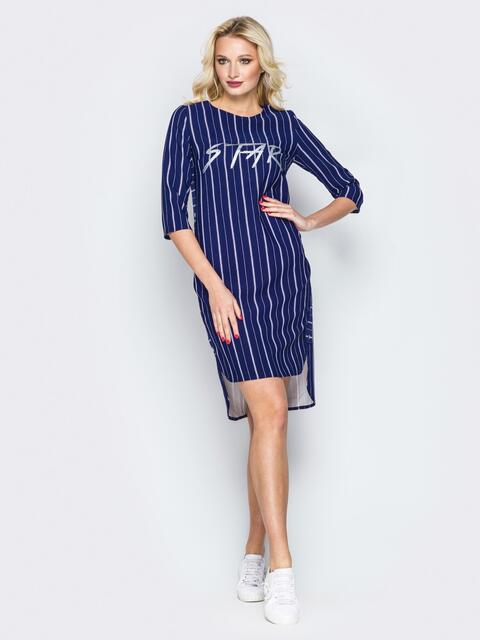 Синее платье в полоску прямого кроя со шлейфом - 19915, фото 1 – интернет-магазин Dressa
