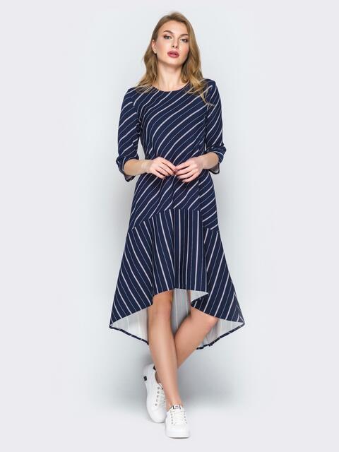 Синее платье в полоску со шлейфом и воланом по низу - 19900, фото 1 – интернет-магазин Dressa