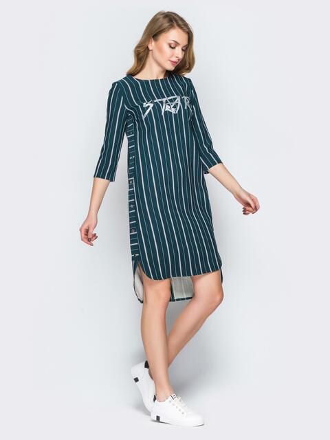 Зелёное платье в полоску прямого кроя со шлейфом - 19917, фото 1 – интернет-магазин Dressa